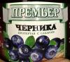 """Черника протертая с сахаром """"Премьер"""""""
