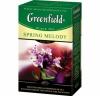 Черный чай Greenfield Sping Melody