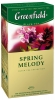 "Черный чай Greenfield ""Spring Melody"" в пакетиках"