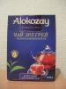 Черный байховый листовой чай Alokozay Premium Tea «Эрл Грей»