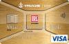 Дебетовая карта Visa Лукойл-Уралсиб