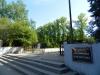 Дендрологический парк-выставка (Екатеринбург, ул. Первомайская, д. 87)