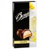 """Десерт """"Bonjour Vanilla"""" Konti"""
