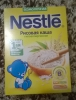 """Безмолочная рисовая каша """"Nestle"""" гипоаллергенная"""