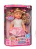 """Детская функциональная кукла """"Даринка"""" Limo Toy"""