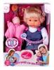 """Детская интерактивная кукла """"Я считаю пальчики"""", Mary Poppins"""