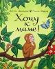 """Детская книга """"Хочу к маме!"""", Джулия Дональдсон, Аксель Шеффлер"""