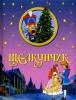 """Детская книга """"Щелкунчик"""", изд. Олма-Пресс"""