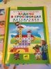 """Детская книга """"Задачи в кроссвордах. Математика для детей 5-7 лет"""""""