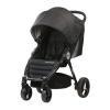 Детская коляска Britax B-Agile 4