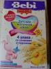 Детская молочная каша Bebi Premium 4 злака со сливками и персиком с 12 месяцев