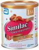 Детская молочная смесь Similac Гипоаллергенный 1 с 0 до 6 месяцев
