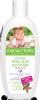 Детская пена для купания перед сном Mama&Baby Organics Органические экстракты ромашки и шалфея