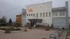 Детская поликлиника №6 (Иркутск, ул. Академическая, д.60)