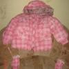 Детская зимняя куртка Mariquita арт. 111-52-194-000
