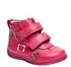 Детские ботинки Бамбини арт. 315-23111