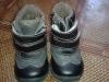Детские демисезонные ботинки Шалунишки