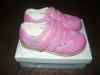 Детские демисезонные ботинки Сказка арт. 600913864