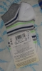 Детские носки для мальчика Calzedonia Rigato Bianco Redos арт. NC147