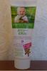 Детский крем Mama&Baby Organics с органическими экстрактами таволги и ромашки