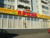 Детский магазин ''Кроха'' (Казань, ул. Рихарда Зорге, д. 95)