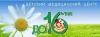 "Детский медицинский центр ""До 16-ти"" (Омск, ул. 30 лет ВЛКСМ, д. 48)"