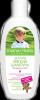 Детский шампунь Mama&Baby органические экстракты календулы и мыльнянки