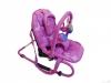 Детский шезлонг с игрушками Amalfy RC-DK1010