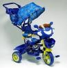 """Детский трехколесный велосипед """"Малыш"""", арт. 750503-3"""