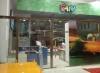 "Детский центр ""Балу"" (Ростов-на-Дону, ул. Красноармейская, д.105, ТЦ ""Вавилон"")"