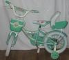 Детский велосипед Sport club 14 SW