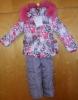 Детский зимний костюм Kiko