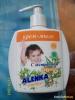 Детское крем-мыло с экстрактом череды Alenka sensitive