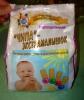 """Печенье растворимое для питания детей """"Чипа"""" - Экстрамалышок йодосодержащий """"КДВ Минусинск"""""""