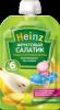 """Детское пюре Heinz """"Фруктовый салатик"""""""