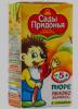 """Детское пюре """"Сады придонья"""" яблоко-абрикос с сахаром"""