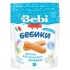 """Детское растворимое классическое печенье """"Бебики"""" Bebi Premium"""