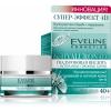 """Дневной и ночной крем для лица """"Eveline"""" bio Hyaluron 4D 40+"""