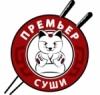 """Доставка еды """"Премьер Суши"""" (Москва)"""