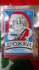 """Дрожжи хлебопекарные фасованные инстантные быстродействующие """"Pakmaya"""""""
