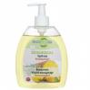 """Экологичное крем-мыло для рук Molecola """"Освежающий ананас"""""""