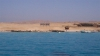 Экскурсия на Райский остров Paradise (Египет, Хургада)