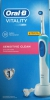 Электрическая зубная щетка Braun Oral-B Vitality Sensitive