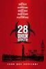 """Фильм """"28 дней спустя"""" (2002)"""