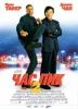 """Фильм """"Час пик 2"""" (2001)"""