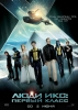 """Фильм """"Люди Икс: Первый класс"""" (2011)"""