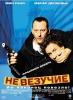 """Фильм """"Невезучие"""" (2003)"""
