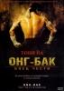 """Фильм """"Онг Бак"""" (2003)"""