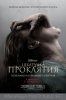 """Фильм """"Шкатулка проклятия"""" (2012)"""