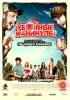 """Фильм """"Убойные каникулы"""" (2010)"""